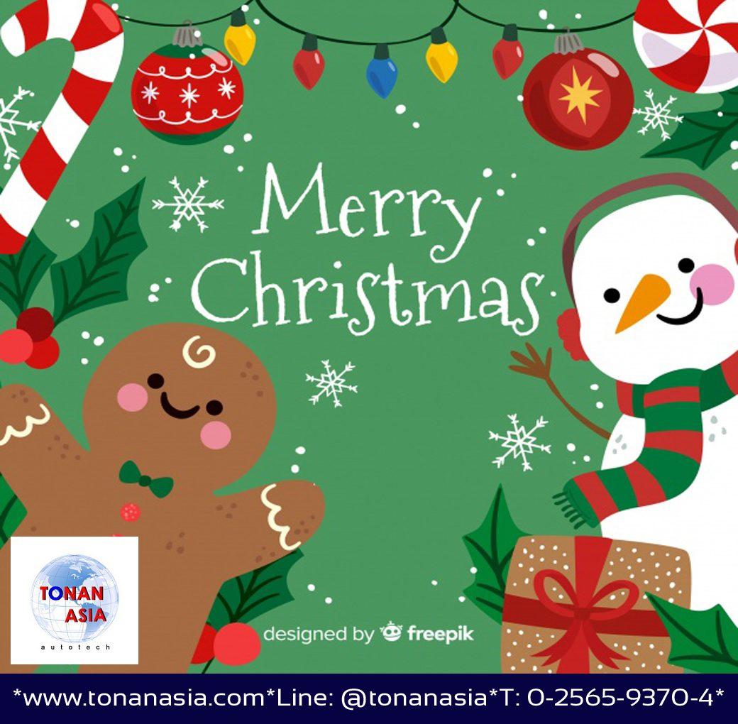 Merry Christmas from Tonan Asia