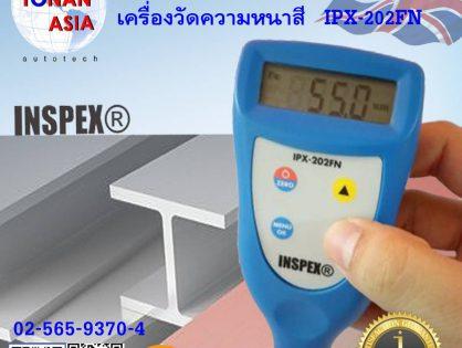 IPX-202FN Digital Coating Thickness Gauge เครื่องวัดความหนาสี ผิวเคลือบ INSPEX