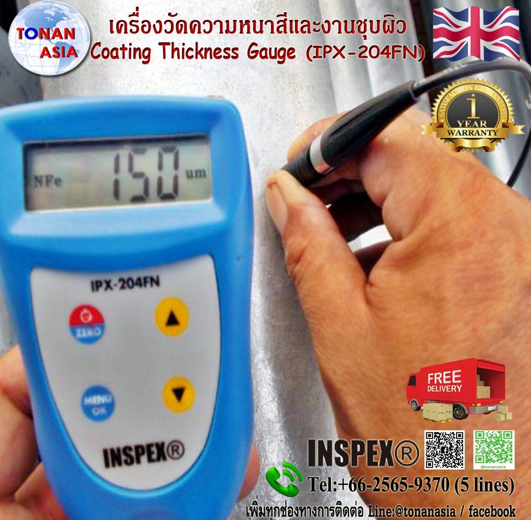 IPX-204FN เครื่องวัดความหนาผิวเคลือบ Coating Thickness Gauge INSPEX | Tonan Asia Autotech