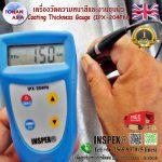 IPX-204FN เครื่องวัดความหนาผิวเคลือบ Coating Thickness Gauge INSPEX   Tonan Asia Autotech