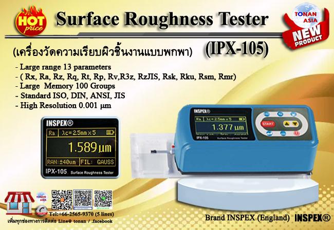 IPX-105 เครื่องวัดความเรียบผิว Surface Rougness Tester โปรโมชั่น มิถุนายน 2563