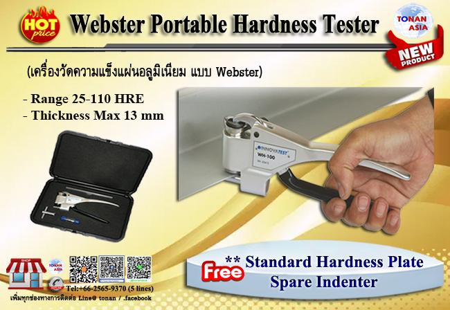 Webster Hardness Tester เครื่องวัดความแข็งแผ่นโลหะ Promotion June2020