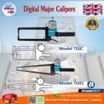 คาลิเปอร์ Digital Major Caliper Bowers โปรโมชั่น กันยายน 2563