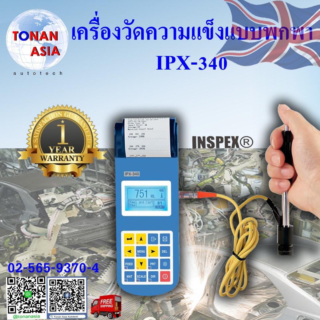 เครื่องวัดความแข็งแบบพกพา INSPEX รุ่น IPX-340 Portable Hardness Tester