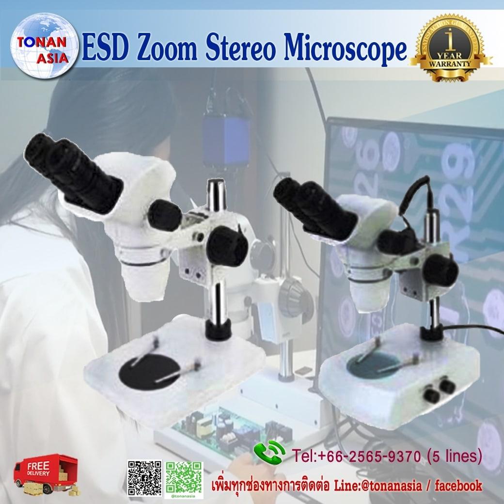 esd zoom stero microscope