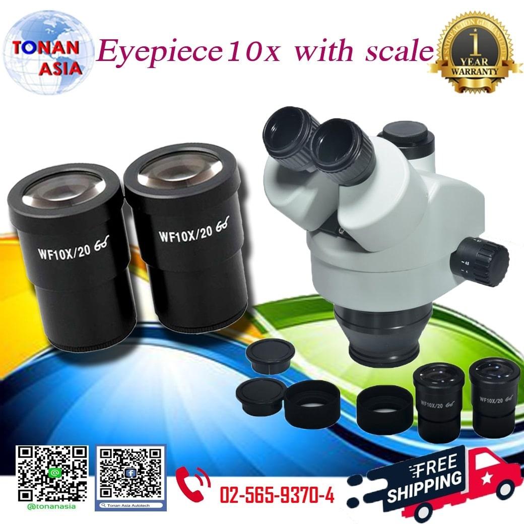zoom stero microscope