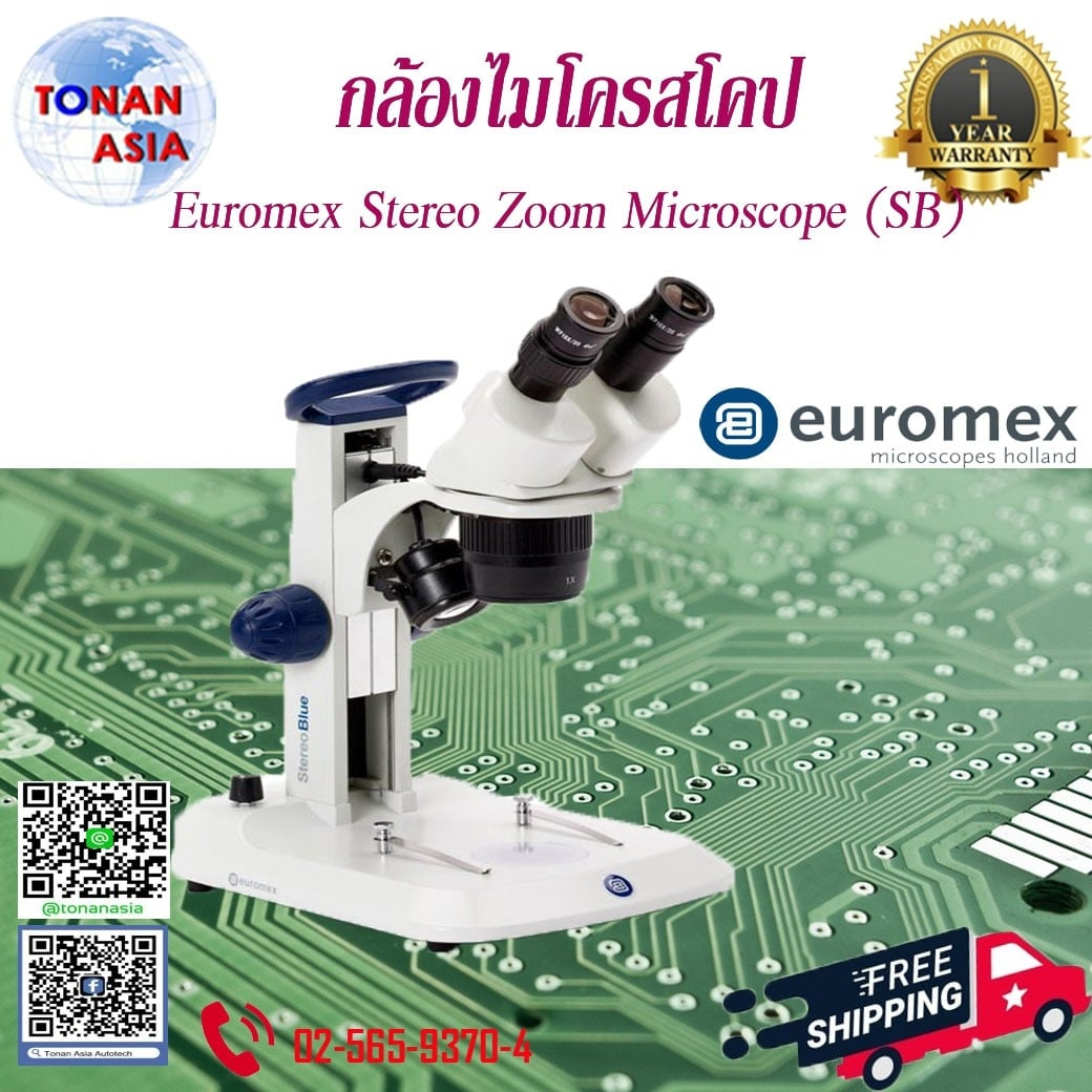 Euromex zoom stero microscope