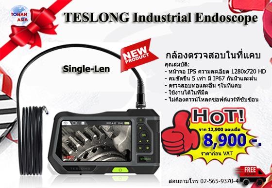 กล้องงู กล้องบอร์สโคป Industrial Endoscope