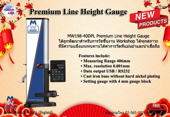 ไฮเกจพรีเมี่ยม Premium Line Height Gauge MW198-40DPL | โทนัน อาเชีย ออโต้เทค