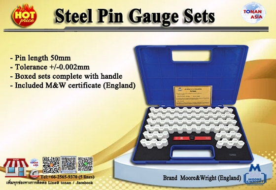 MW725 series Steel Pin Gauge Set พินเกจ