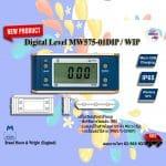 วัดระดับแบบดิจิตอล Digital Level MW575-01DIP/WIP