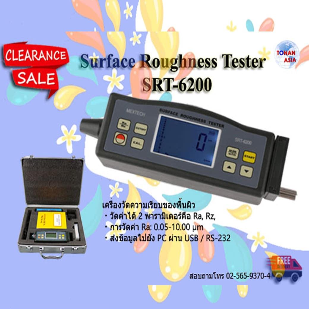 เครื่องวัดความเรียบ Surface Roughness Tester SRT-6200