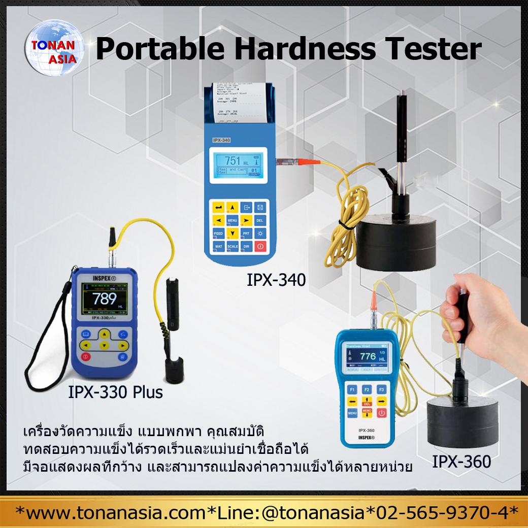 เครื่องวัดความแข็งแบบพกพา Portable Hardness Tester INSPEX Brand