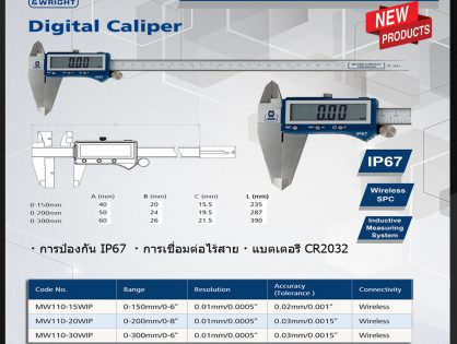 รุ่นใหม่ เวอร์เนียร์คาลิเปอร์ Digital Vernier Caliper MW110-WIP