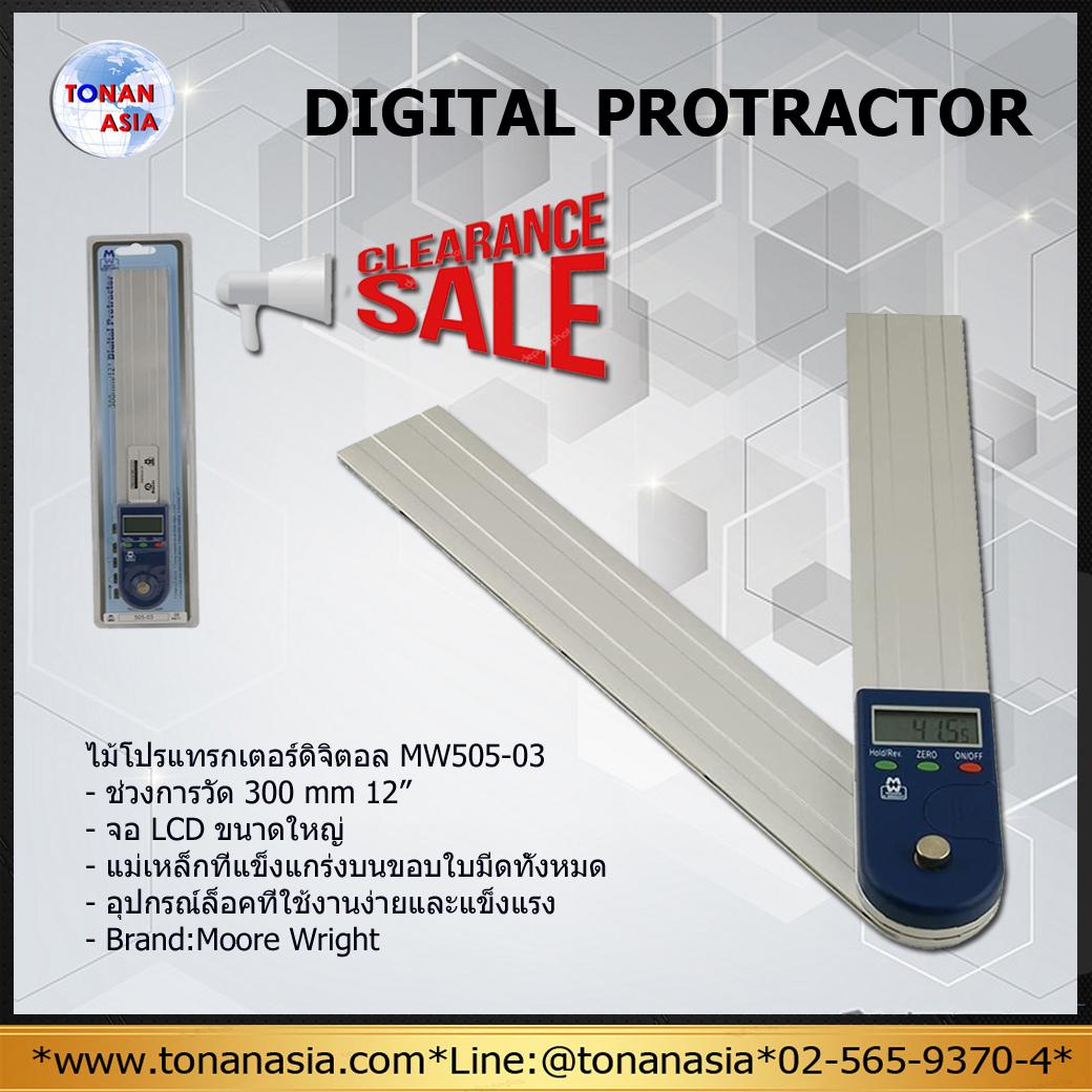 MW505-03 Digital Protractor ไม้โปรแทรกเตอร์ดิจิตอล