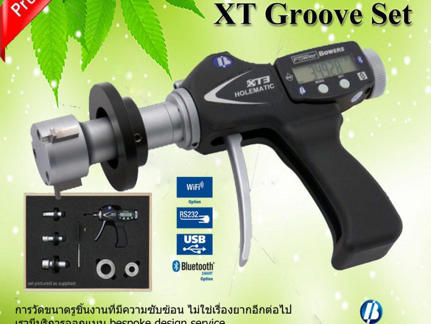 ไมโครมิเตอร์วัดรูใน ออกแบบพิเศษ Special Bore Gauge XT Groove Set
