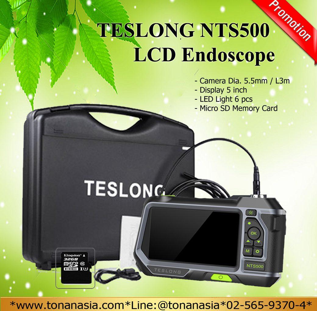 กล้องบอร์สโคปพร้อมจอแอลซีดีขนาด 5นิ้ว NTS500 LCD Endoscope