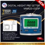 Digital Height Pre-Setter MW620-03DIP Moore&Wright