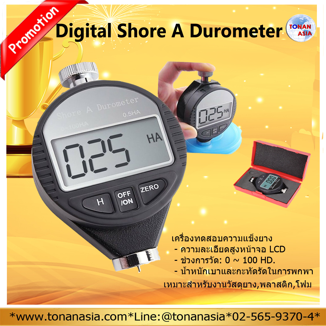 Digital Shore A Durometer