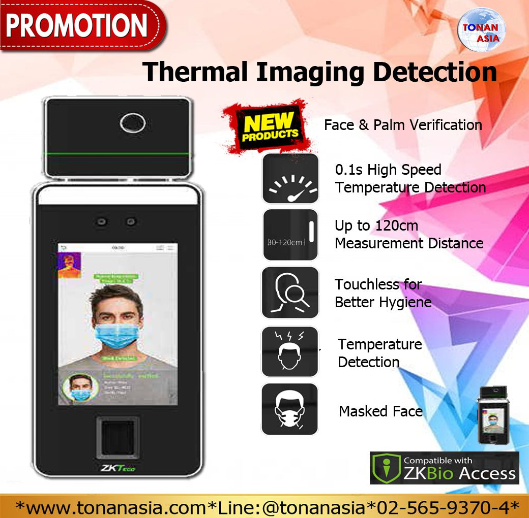 Thermal Imaging Detection เครื่องสแกนใบหน้า