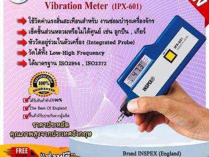 IPX-601 เครื่องวัดแรงสั่นสะเทือน Vibration Meter