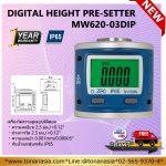 Digital Height Pre-Setter MW620-03DIP